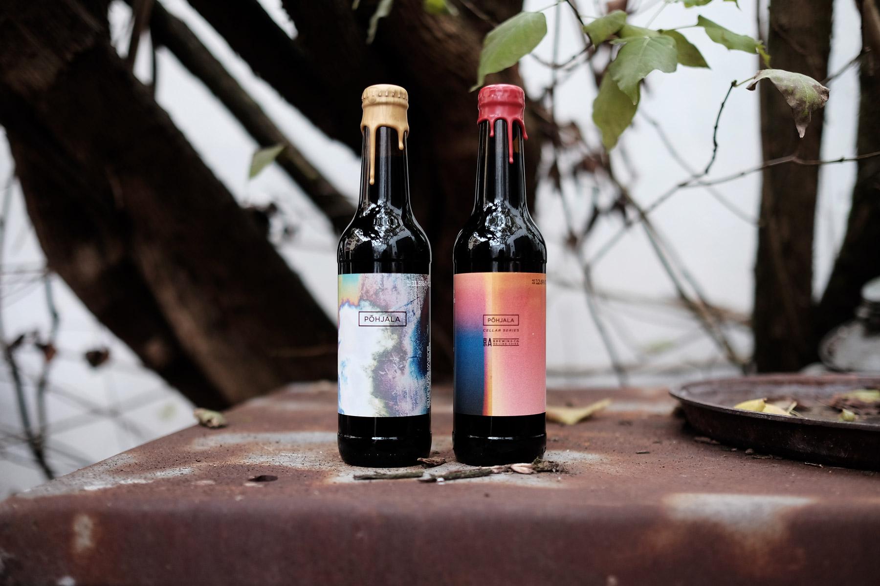 pohjala-barrel-aged-craft-beer