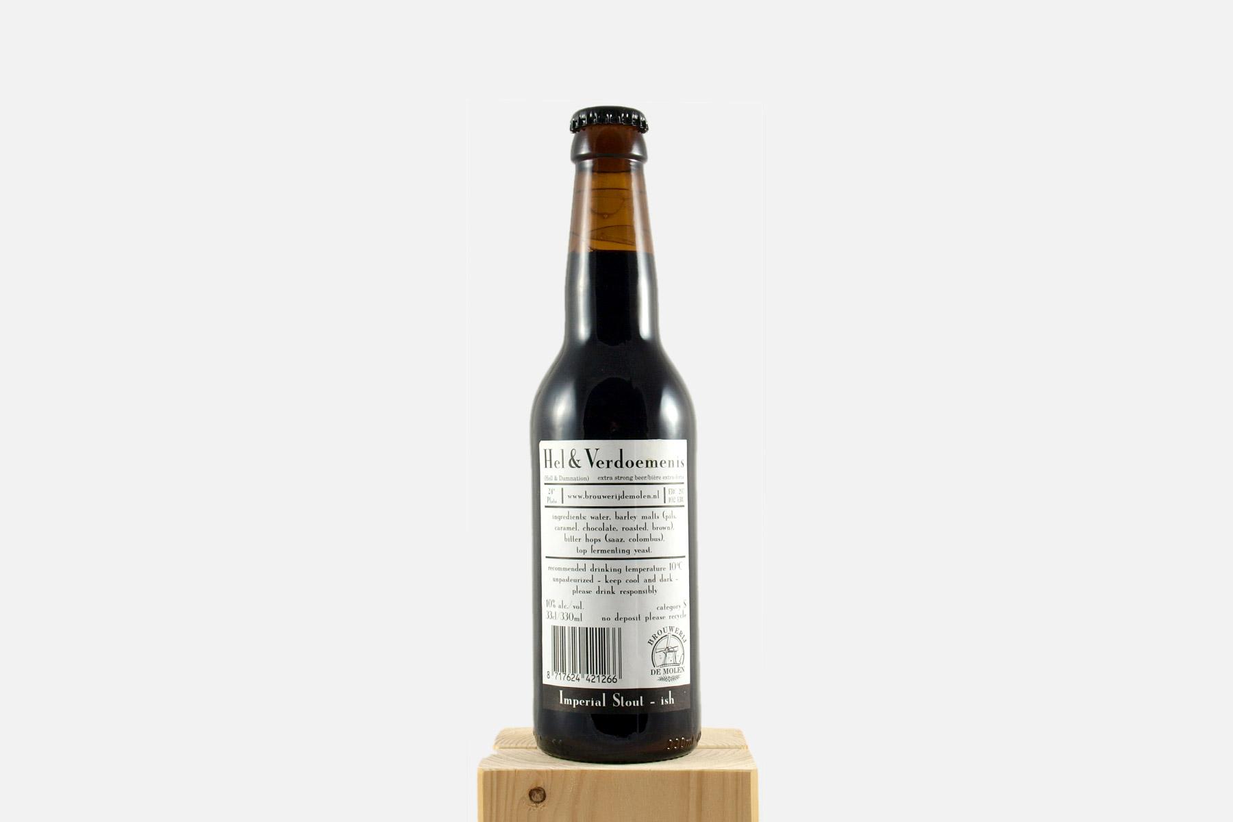 holl ndisches bier beyond beer. Black Bedroom Furniture Sets. Home Design Ideas