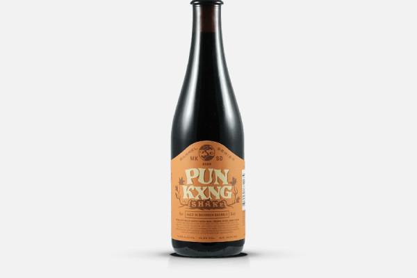 Mikkeller SD Beer Geek Pun Kxng Shake Imperial Stout